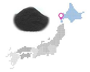 の北海道上ノ国町神明地区の「天の川」上流だけで産出される天然鉱石