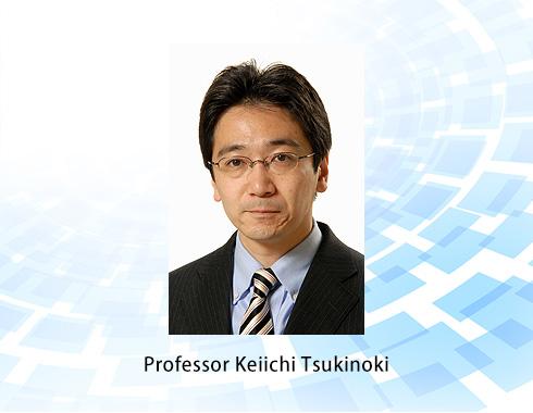Professor Keiichi Tsukinoki