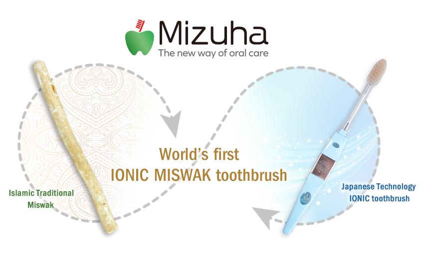 iconic miswak